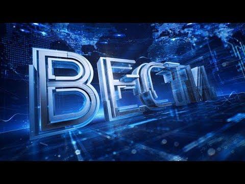Вести в 22:00 с Алексеем Казаковым от 25.02.2020