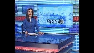 """Новости Новосибирска на канале """"НСК 49"""" // Эфир 04.07.18"""