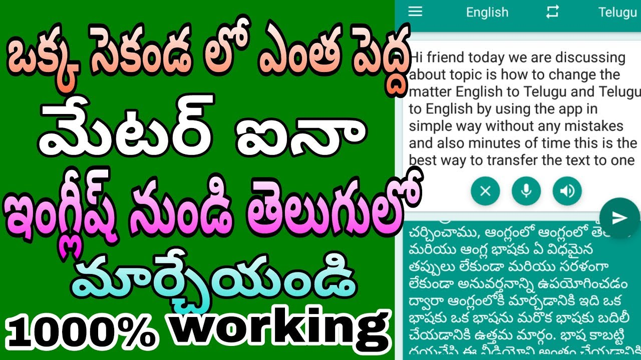 How To Translate English Telugu In One Second Without Any Mistakes With Android Mobile
