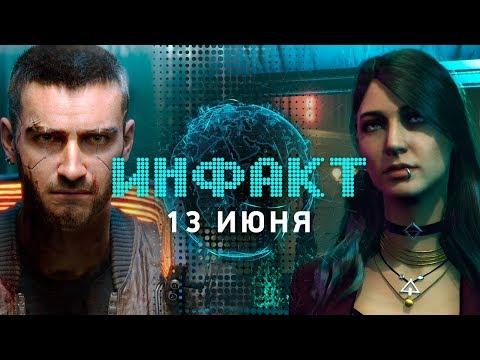 Cyberpunk 2077, геймплей