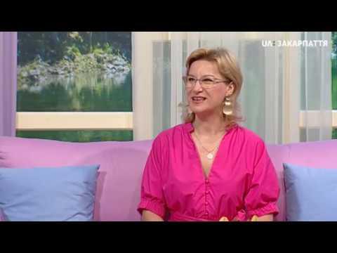 Мадлен Остіян про вплив йоги на життя. Ранок на Тисі (21.06.2019)