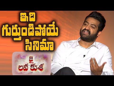 JR NTR Exclusive Interview On Jai Lava Kusa Movie | NTR | #Jailavakusa | TV5 News
