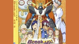【歌詞付】Break up! 宮崎歩【デジモンアドベンチャー02挿入】