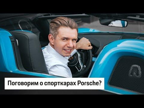 Обзор Porsche 718 Boxster Тест драйв в Порше Центр Челябинск