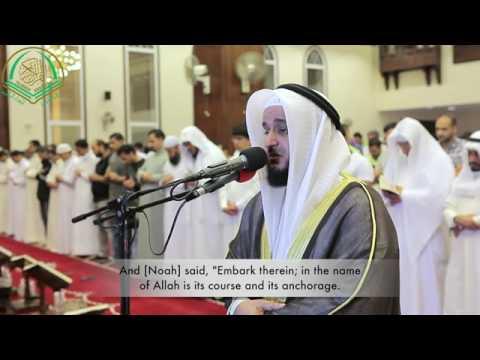 emotional-quran-tilawat-crying-by-mishari-rashid-al-afasy-(surah-hud)