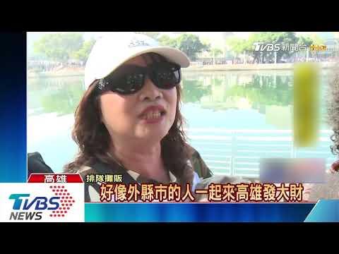 河燈會元宵前結束 韓:還有台灣燈會