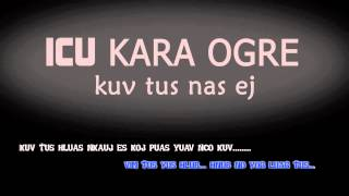 ♥IMAGINE♥#Kuv Tus Nas ej