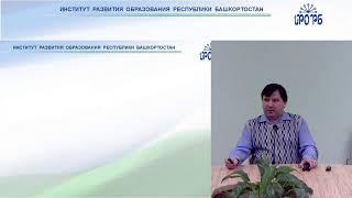 Методические рекомендации по проведению уроков по истории и обществознанию с использованием ДОТ