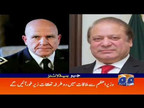 Geo Headlines 12 PM 17-April-2017