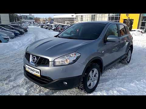 Купить Nissan Qashqai (Ниссан Кашкай) 2011 г. с пробегом бу в Саратове Автосалон Элвис Trade In