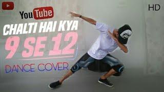 Chalti Hai Kya 9 se 12 Judwaa2 Freestyle Dance