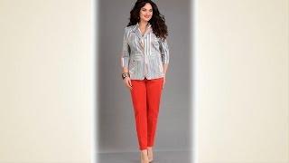 видео Женские брюки - Интернет магазин белорусской одежды