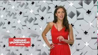 М2 Перший Український Хіт-Парад - 25.01.2017. 1 Місце