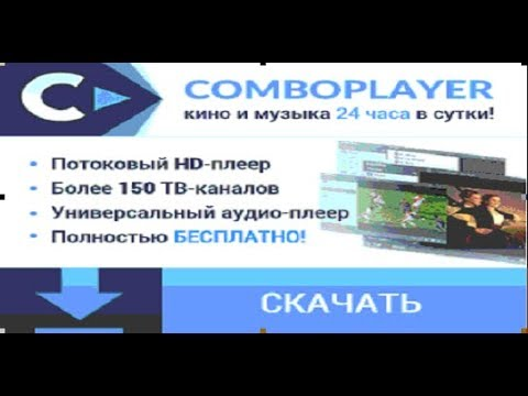 Скачать проигрыватель для dvd » Программы для Windows