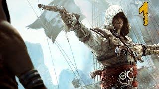 Assassins Creed 4: Black Flag Walkthrough - Part 1