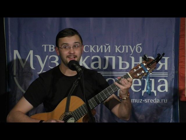 Музыкальная Среда 26.10.2016. Часть 6