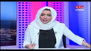 الحوثية وتجريف التعددية الحزبية والحياة   السياسية في اليمن  | حديث المساء - تقديم اماني علوان