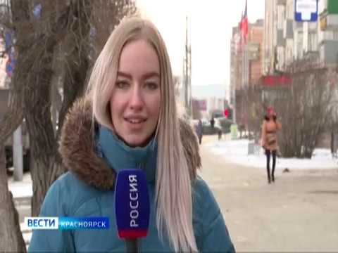 В Красноярский край придут морозы