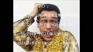 東国原英夫 愛用 パウダービタブリッドC 韓国で95万本突破の頭皮年齢...
