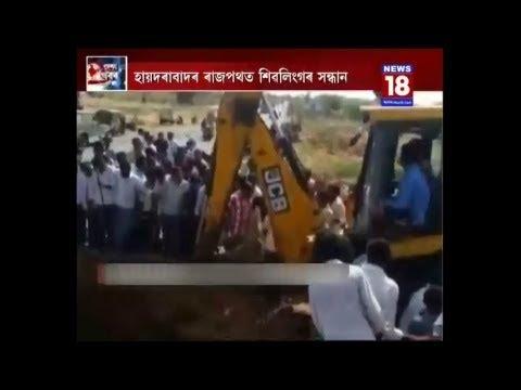 News18 Assam/Northeast Live Stream