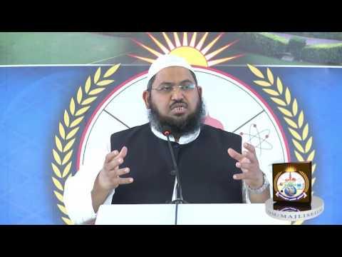 Mufti Irshad Ahmed Ejaz - Chairman Shariah Board, Bankislami, Pakistan