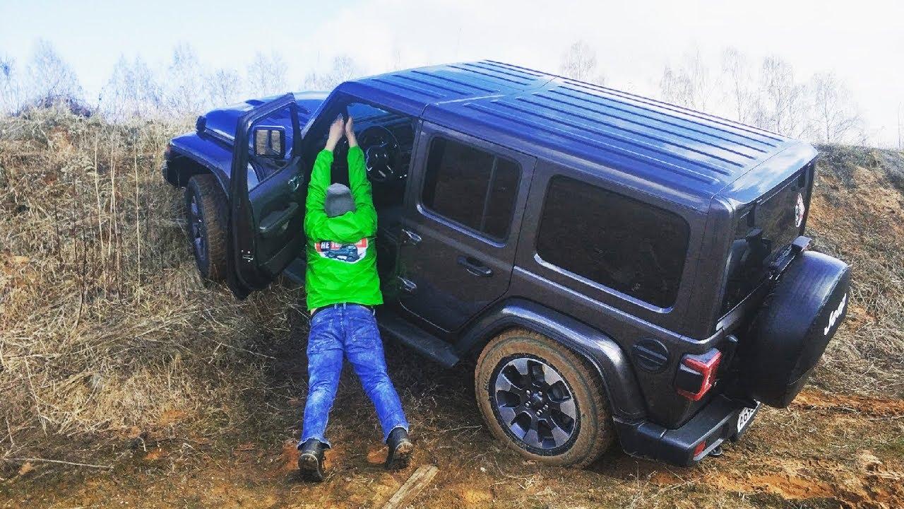 Новый Jeep Wrangler! В чём прикол?