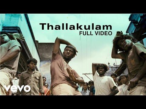Renigunta - Thallakulam Video   Ganesh Raghavendran