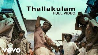 Renigunta - Thallakulam Video | Ganesh Raghavendran