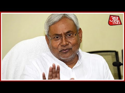 Nitish Kumar Can Resigns As Bihar Chief Minister