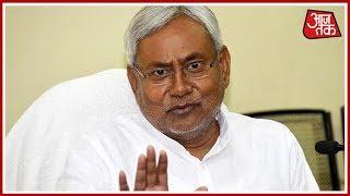 Nitish Kumar Can Resigns As Bihar Chief Minister