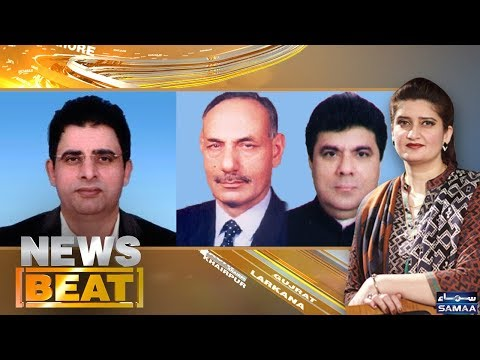 Wazeer-e-Azam Aur Chief Justice Mulakaat Kyun? | News Beat | Paras | SAMAA TV | 30 March 2018