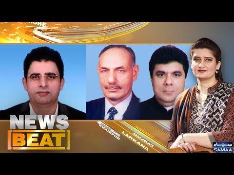 News Beat | Paras Jahanzeb | SAMAA TV | 30 March 2018