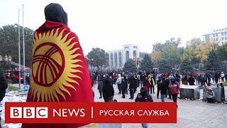 В Кыргызстане сменилась власть