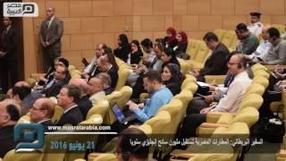 فيديو: السفير البريطاني: المطارات المصرية تستقبل مليون سائح إنجليزي سنويا