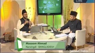 Bengali: Shotter Shondhane 26th January 2013 - Islam Ahmadiyya - The Truth
