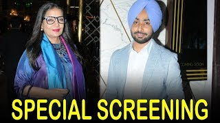 The Black Prince Movie Special Screening | Shabana Azmi, Satinder Sartaj