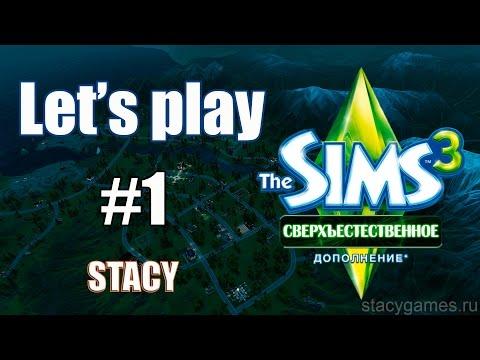 видео: let's play sims 3 / sims 3 Сверхъестественное #1 / Создание Персонажа - Ведьма / stacy