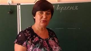 Олівець замість ручки. Які зміни чекають на школярів?(, 2016-08-12T10:53:38.000Z)