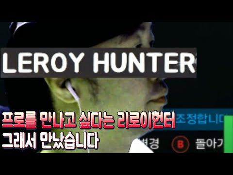 [TekkenKneeTV] [Eng Sub] There's a man named Leroyhunter? 20200117