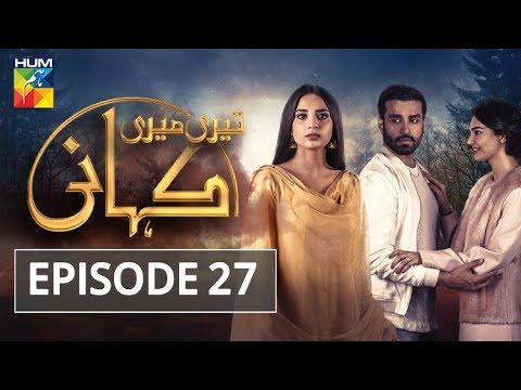 Teri Meri Kahani - Episode 27 - HUM TV Drama - 23 May 2018