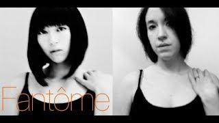 Gambar cover 宇多田ヒカル [Hikaru Utada] Fantome Album Review
