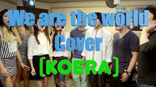 Repeat youtube video We are the world Korea (위아 더 월드 코리아~!!)