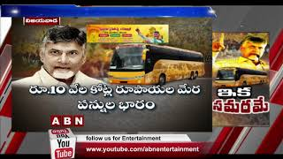 Chandrababu Praja Chaitanya Yatra Against YSRCP Govt In AP | Special Focus