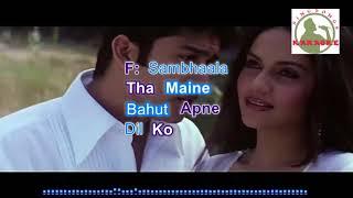woh ho tumm hindi karaoke for feMale singers with lyrics (ORIGINAL TRACK)