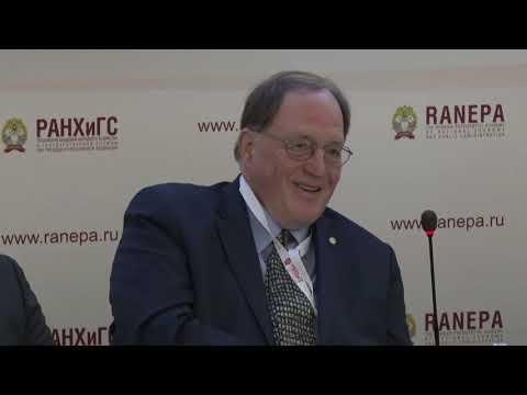 Современная денежная теория: новый взгляд / Гайдаровский форум - 2020