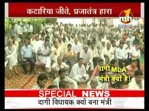 Gurgaon Ka Voter Kand | Special News | MH ONE NEWS