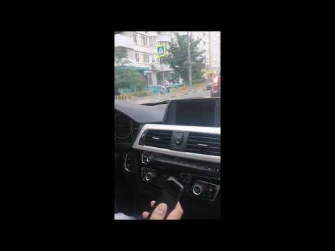 Аренда БМВ в каршеринг Как недорого покатать на авто Плюсы и Минусы