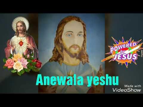New Christian  super hit song singer amit pani (Saiman Bardhan)
