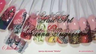 Обучение наращиванию ногтей файбер гелем Красноярск Stiletto