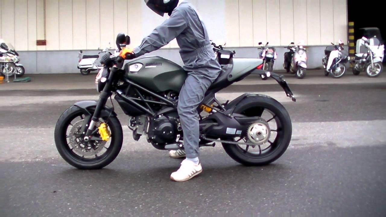 Ducati Monster Diesel Youtube